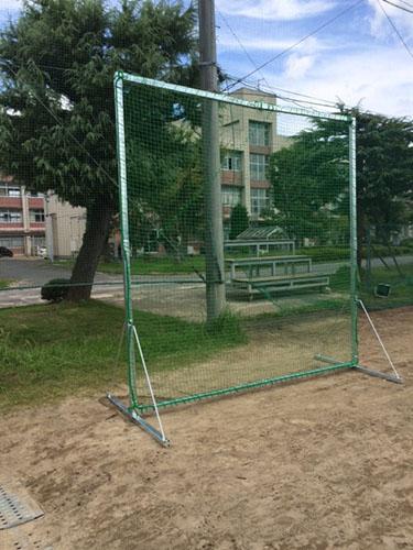 防球ネット(バッティングネット)